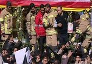 فیلم / وداع باشکوه مردم با پیکر پاک آتشنشانان