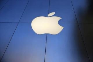 اپ استور اپل