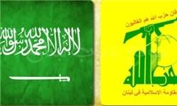 حزب الله عربستان