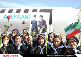 بزرگداشت 12 بهمن انقلاب اسلامی درمشهد