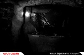 کارگران معدن آق دربند - کراپشده