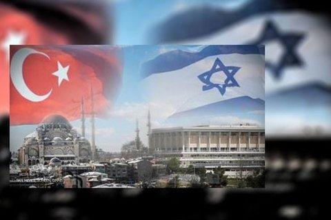ترکیه اسرائیل - کراپشده