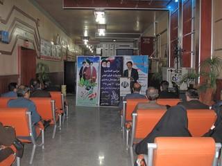افتتاح جشنواره فیلم فجر