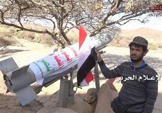 ارتش یمن با موشک زلزال ۱