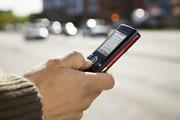 زلزلهزدگان به پیامکهای مشکوک پاسخ ندهند