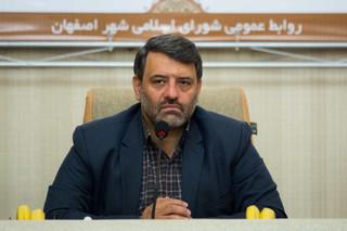 رئیس شورای اسلامی شهر اصفهان
