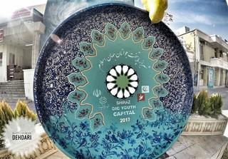 پایتخت جوانان جهان اسلام در شیراز