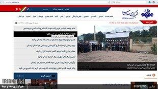 افتتاح خبرگزاری لرستان