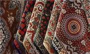 نمایشگاه فرش دستباف در خانه تاریخی بروجردی کاشان برپا شد