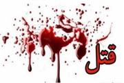 قتل خونین در سلماس ۶ کشته بر جای گذاشت