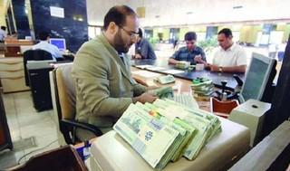 پرداخت تسهیلات بانکی