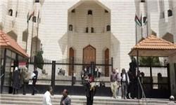 دادگاه اردن