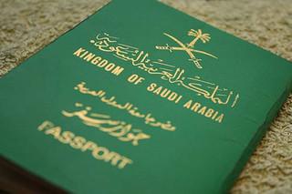 پاسپورت عربستانی