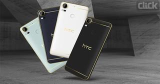 گوشی همراه تلفن HTC 11