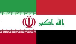 پرچم ایران عراق