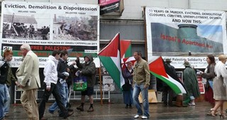 راهپیمایی تظاهرات فلسطین اروپا