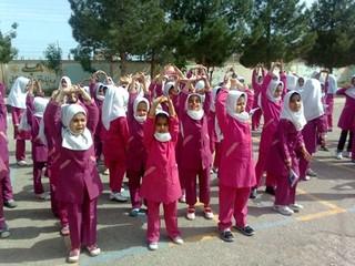 ورزش دانش آموزان دختر