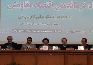 جلسه شورای اداری استان کرمان