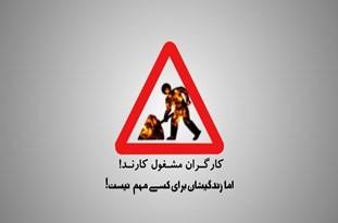 فیلم/ حقوق کارگران کمتر از حق کارگران/ آیا با یک میلیون تومان میتوان در تهران زندگی کرد؟