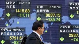 اقتصاد ژاپن