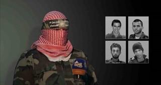 القسام حماس نظامیان اسیر اسرائیل