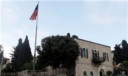 سفارت آمریکا ترامپ