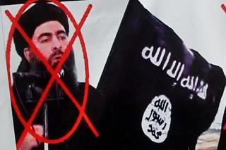 داعش ابو بكر البغدادى