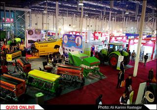 افتتاح دوازدهمین نمایشگاه بین المللی کشاورزی مشهد