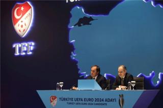 میزبانی ترکیه برای مسابقات یورو 2024