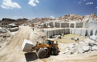 واگذاری محدوده های معدنی در ایلام