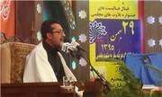 «وحید خزایی» مقام نخست جشنواره «فجر تلاوت» را از آن خود کرد
