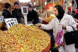قیمت آجیل و خشکبار در مناطق مختلف تهران جدول