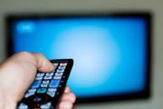 تلویزیون روی کانال اشرافی گری