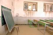 خیّرها به تنهایی از پس کار برنمی آیند/ساخت یک مدرسه حدود ۱ میلیارد تومان هزینه دارد