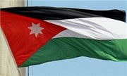 رئیس مجلس اردن: در کنار فلسطین ایستادهایم