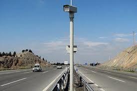 دوربین در جاده های استان یزد