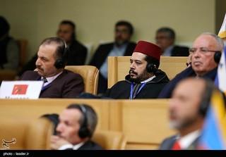 کنفرانس انتفاضه فلسطین