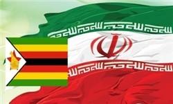 ایران و زیمبابوه
