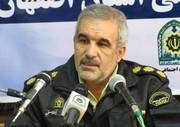 ۴۰ هزار شهروند اصفهانی از آموزش های پلیس بهره مند شدند