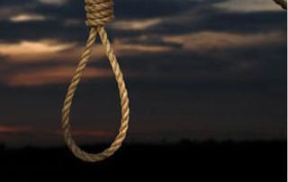 حکم اعدام