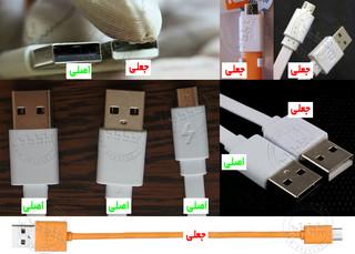 گجتی جدید برای تشخیص کابل های USB تقلبی