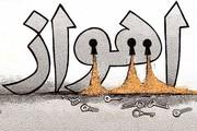 خوزستان در انتظار اقدام و عمل دولتمردان