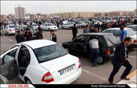 جمعه بازار خودرو مشهد