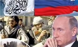 پوتین و افغانستان