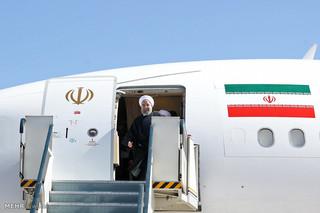 الرئيس روحاني - سفر