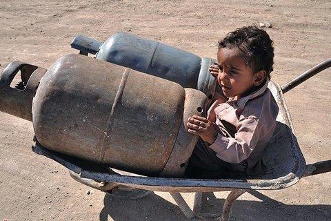 سیستان و بلوچستان - کراپشده