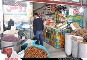 ۶۴۵۱ مورد بازرسی از بنگاه های اقتصادی خراسان شمالی صورت گرفت