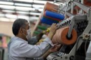 صنعت نساجی«بروجرد» کلاف سردر گم