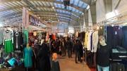 خزان اقتصادی در نمایشگاه بهاره