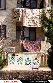 گزارش تصویری: بوی نوروز با فرش شویی و لباسشویی در محلات